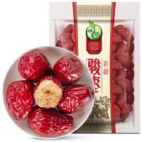 禾煜 和田骏枣 400g/袋 零食红枣肉厚核小味甜红枣