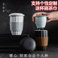 简约陶瓷过滤泡茶杯 带盖办公室家用创意水杯茶 水分离马克杯子定制