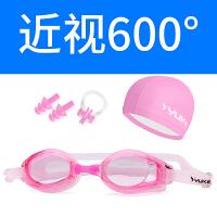 泳镜 近视 高清防雾游泳眼镜带度数防水防雾平光游泳镜男女士