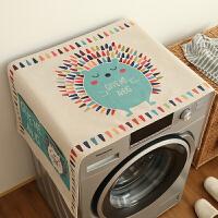 棉麻冰箱盖布全自动滚筒洗衣机床头柜多用布艺防尘布罩 约宽55cm*长140cm