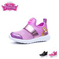 迪士尼Disney童鞋18新款儿童运动鞋梦幻女童公主鞋舒适透气户外休闲鞋 (5-10岁可选) DS2771