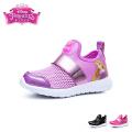 【限时79元2双】迪士尼Disney童鞋18新款儿童运动鞋梦幻女童公主鞋舒适透气户外休闲鞋 (5-10岁可选) DS2771