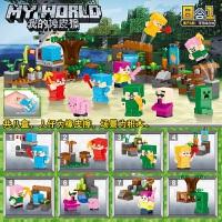 我的世界橡皮擦拼装方块小人小学生文具玩具末影龙机器人方块世界