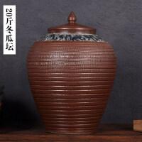 景德镇陶瓷米缸储米箱防潮防虫油缸米桶20kg30斤50kg密封带盖水缸