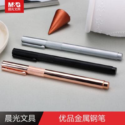 晨光文具优品0.38mm金属钢笔墨水笔签字学生办公笔可刻字AFPY1701 优品钢笔 免费刻字