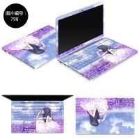联想ideapad 310s笔记本贴膜14寸外壳膜保护膜15.6寸华硕电脑贴纸