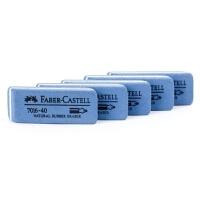 FABER-CASTELL/辉柏嘉7016-40磨砂橡皮擦 可擦钢笔水笔沙橡皮五块装