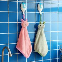 欧润哲 厨房擦手巾套二 挂式吸水珊瑚绒擦手布卫生间毛巾抹布擦手布