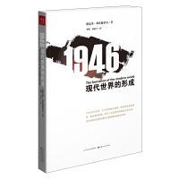 5折特惠 1946 现代世界的形成 冷战格局是如何形成并影响整个世界的?