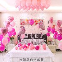 家居生活用品结婚气球装饰 ins创意浪漫婚房场景布置婚庆氦气派对卧室