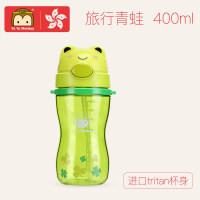 吸管杯 儿童水杯宝宝喝水学饮杯婴儿防漏防呛防摔幼儿园