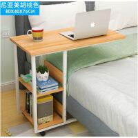 【支持礼品卡】床边笔记本电脑桌台式简约家用学生床上简易书桌简约折叠移动小桌5vt