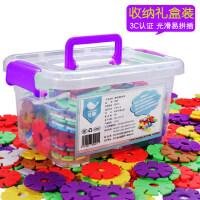 儿童大号雪花片积木幼儿园加厚1000片男女孩塑料益智拼插拼装玩具