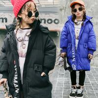 儿童羽绒服男童女童中长款外套中性款2017冬季新款韩版童装中大童连帽羽绒服外套  SD蝙蝠袖羽绒服