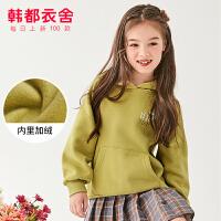 韩都衣舍童装2019冬装新款女童厚上衣中大童加绒保暖卫衣儿童洋气