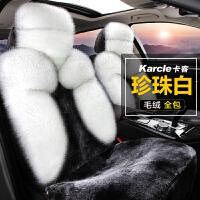 汽车坐垫冬季毛绒座椅套哈弗h6大众速腾朗逸逍客君威保暖座套全包