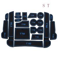 启辰T70X R30 D50 R50X车载车用防滑垫 汽车装饰品 改装 配件车贴 启辰R50 R50X 黑红