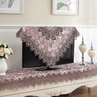 电视柜布鞋柜五斗柜桌布台布盖布蕾丝伸缩组合地柜餐边柜桌布盖布 紫色