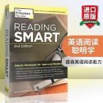 Reading Smart 英文原版工具书 英语阅读聪明学普林斯顿 SAT/GRE/托福考试英语阅读技巧训练 英文版原