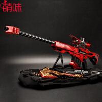 萌味 玩具枪 儿童玩具娱乐电动连发水弹枪巴雷特狙击枪步枪儿童玩具枪男孩玩具水弹枪