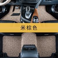 汽车脚垫四季通用防滑耐脏易清洗千款车型定制专车专用脚垫丝圈 米咖色 14毫米厚