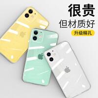�O果11手�C��11ProMax透明11Pro硅�ziPhone11保�o�こ�薄11全包�R�^�套防摔11��づ�高�n外��Pro�