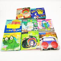 全套8册洞洞书 0-3岁幼儿绘本婴儿书籍1-2岁玩具抠洞书可咬宝宝书2-3岁益智力开发撕不烂早教认知启蒙小手翻翻立体儿童