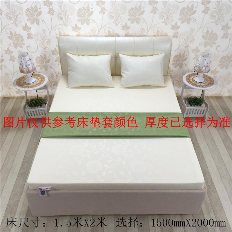 海绵垫1.5m1.8m床垫加厚学生宿舍记忆单双人酒店软海绵床垫 土豪金10cm厚-软硬适中 软款 1