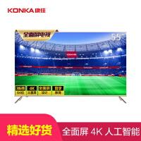 KONKA/康佳 G55U 55英寸全面屏4K高清金属超薄智能液晶电视机