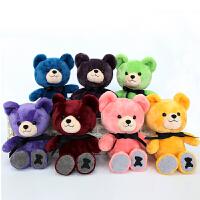 公仔抱抱熊生日礼物送女友布娃娃女孩 女生1米泰迪熊毛绒玩具
