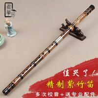 永华精制笛子乐器 两节双插白铜紫竹笛演奏考级初学笛子