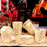 陶瓷卫浴五件套 家居浴室洗漱用品套装新婚 结婚礼物