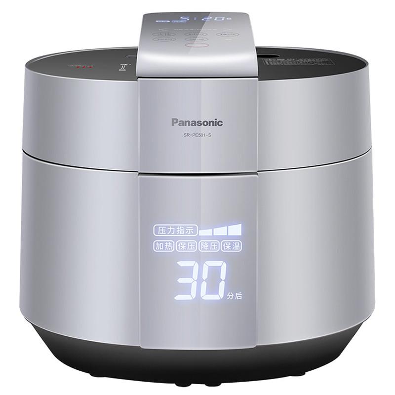 松下(Panasonic)SR-PE501-S 可变压力IH电磁加热电饭煲5L 可变压力 备长炭厚釜内胆 3段压力可选