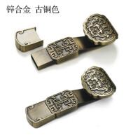 中国风特色如意U盘16G商务外事商务出国留学礼品送老外如意实用小优盘32G 古铜色