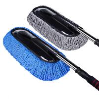 汽车用品除尘蜡拖扫灰掸子擦车拖把车用伸缩软毛刷子洗车清洁工具