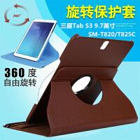 三星Galaxy Tab S3 9.7保护套SM-T820平板电脑T825皮套旋转支架壳 加钢化膜