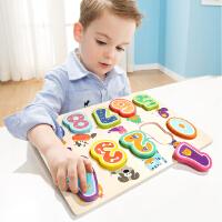 [当当自营]特宝儿2岁宝宝数字动物拼图拼图益智玩具120325