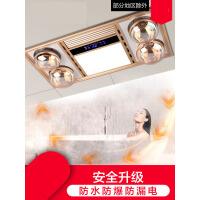 【支持礼品卡】浴霸 集成吊顶嵌入式LED灯卫生间四灯暖家用浴室取暖三合一4bx