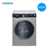 西门子(SIEMENS)WM14U8690W变频10公斤智能滚筒洗衣机 自动添加洗衣液
