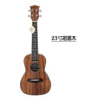 相思木尤克里里小吉他初学者学生男女乌克丽丽儿童ukulelea280