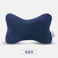 泰国乳胶汽车头枕 车载橡胶护颈枕靠枕 车用四季座椅颈椎枕头