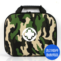 大号急救包套装 便携车载户外旅行包家用车用应急包