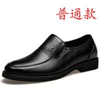 男士皮鞋男商务正装休闲鞋中老年爸爸鞋棉鞋加绒黑色中年秋季