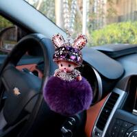 女士汽车挂件韩国可爱个性创意潮车内吊饰车载车用挂饰装饰品摆件