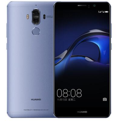 华为(HUAWEI)mate9/Mate9(5.9英寸大屏 八核 双卡 4G手机)华为mate9手机 MT9/MATE9支持礼品卡,赠送指环支架,顺丰配送