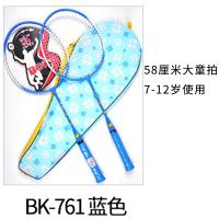 羽毛球拍双拍小孩玩具宝宝 轻业余儿童球拍初级3-12岁小学生初学