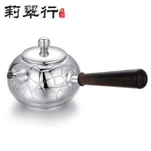 莉翠行 S990足银侧把壶 水立方檀木急需 小容量烧水壶 煮水壶执壶 足银269克
