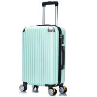男士拉杆箱abs定制行李箱 登机箱旅行箱 万向轮箱包