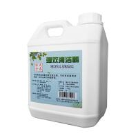 洁厕液洗厕所马桶清洁剂强力去污卫生间除垢除臭洁厕灵稀盐酸溶液