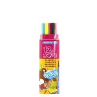 马可1230-18色/24色 三角铁桶装 可水洗水彩笔 涂鸦笔